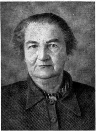 М. И. Максимова