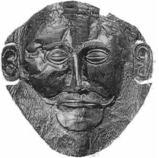 Золотая маска из Микен. XVI в. до н.э.