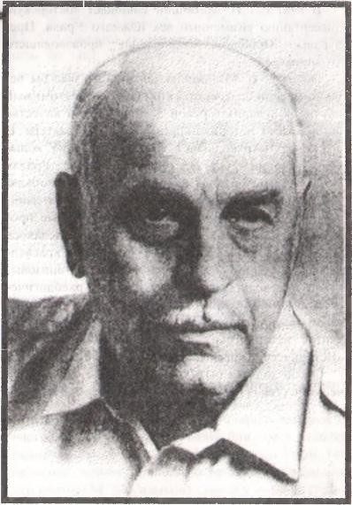Геральд Николаевич Матюшин