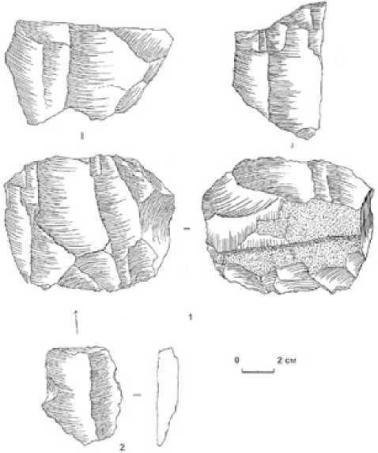 Рис. 2.9. Майбулак. II культурный горизонт. (кв. Б2, рабочаяя площадка). 1 — нуклеУс леваллуазский двухплощадочный монофронтальный; 2 — отщеп (частичный ремонтаж нуклеуса).