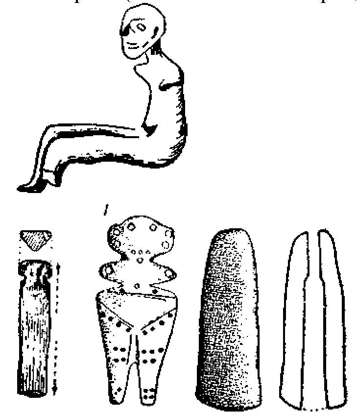 Рис. 65. Глиняные и костяные фигурки и глиняный фалл (Болгария).