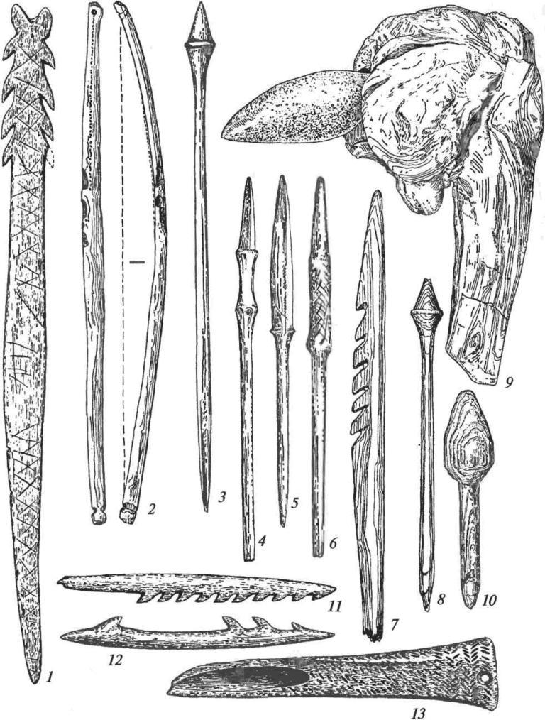 Костяные и деревянные изделия мезолита Костяные изделия: 1 — кинжал; 3-6 — стрелы; 11, 12 — гарпуны; 13 — струг Деревянные изделия: 2 — лук; 7 — гарпун; 8, 10 — наконечники стрел; 9 — топор с муфтой из соснового корня