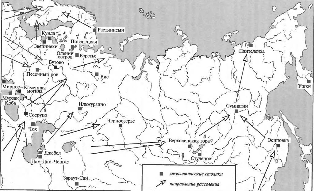 Распространение мезолитических памятников Северной Евразии