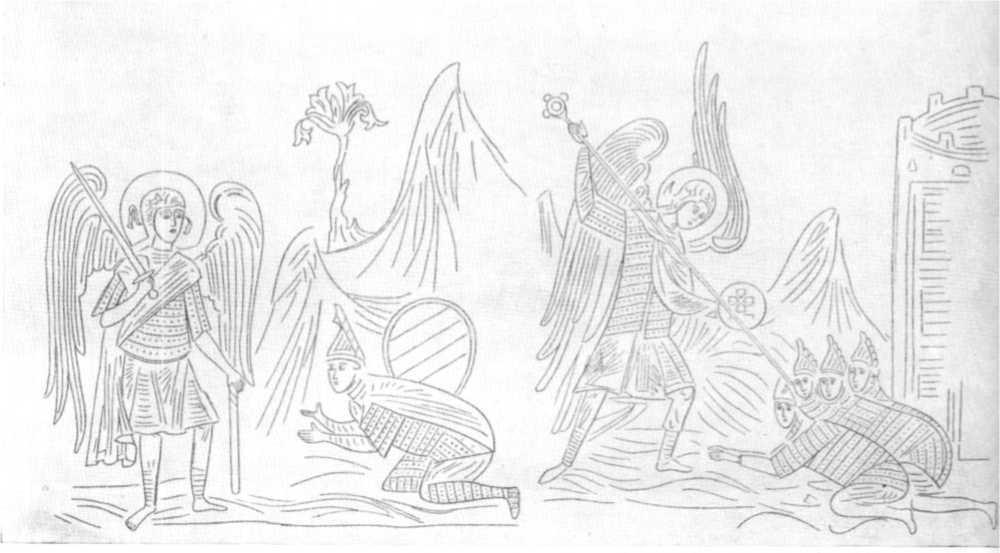 Рис. 22. Подвиги архангела Михаила. Суздальские врата, 30-е годы XIII в.