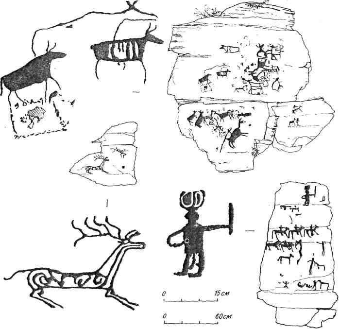 Рис. 71. Минусинская котловина. Тепсей II