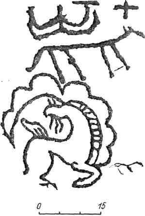 Рис. 73. Минусинская котловина. Тепсей IV