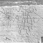 Рис. 92. Минусинская котловина. Оглахты IV