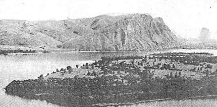 Рис. 66. Минусинская котловина. Гора Тепсей, общий вид