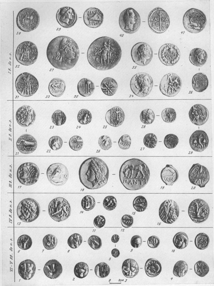 """Таблица LXXVIII. Монеты городов Боспора VI—I вв. до н. э. 1 — Пантикапей, середина VI в. до н. э., голова льва, углубленный квадрат; 2 — Пантикапей, третья четверть V в. до н. э., голова льва, углубленный квадрат с четырьмя рельефными табличками; 3 — Пантикапей, конец V в. до н. э., голова льва, голова барана, внизу осетр; 4 — Аполлония, вторая или третья четверть V в. до н. э., голова льва, углубленный квадрат; 5 — Мирмекий (?), вторая или третья четверть V в. до н. э., муравей, углубленный квадрат; 6 — Феодосия, рубеж V и IV вв. до п. э., букраний; 7 — Синдика, последняя четверть V в. до н. э., орлиноголовый грифон; 8 — Синдика, последняя четверть V в. до н. э., голова Геракла, голова коня; 9 — Фанагория, рубеж V и IV вв. до н. э., безбородая голова в пилосе, протома быка; 10 — Нимфей, последняя четверть V в. до н. э., голова нимфы, виноградная лоза; 11 — Пантикапей, первая четверть IV в. до н. э., голова льва; 12 — Пантикапей, около 340—330 гг. до н. э., голова осетра; 13 — Пантикапей, около 330—315 гг. до н. э., голова бородатого сатира, львиноголовый грифон, 14 — Пантикапей, около 375—360 гг. до н. э"""" голова безбородого сатира, лев, грызущий копье; 15 — Пантикапей, около 330— 315 гг. до н. э., лук в горите; 16 — Пантикапей, около 330— 315 гг. до н. э., голова бородатого сатира, протома орлиноголового грифона; 27 — Пантикапей, первая четверть III в. до н. э., голова безбородого сатира, надчеканка в виде звезды, голова льва, надчеканка в виде лука в горите; 18 — Пантикапей, первая четверть III в. до н. а., голова Аполлона, пасущаяся лошадь; 19 — Пантикапей, третья четверть III в. до н. э., лук и стрела; 20 — Пантикапей, третья четверть III в. до н. э., орел; 21 — Пантикапей, II в. до н. э., голова Аполлона, лук в горите; 22 — Пантикапей, II в. до н. э., голова Аполлона, лук в горите; 23 — Пантикапей, II в. до н. э., лира; 24 — Пантикапей, II в. до н. э., протома коня; 25 — Пантикапей, третья четверть II в. до н. э., треножник; 26 — Пантикапей, около 110 г. до н. """