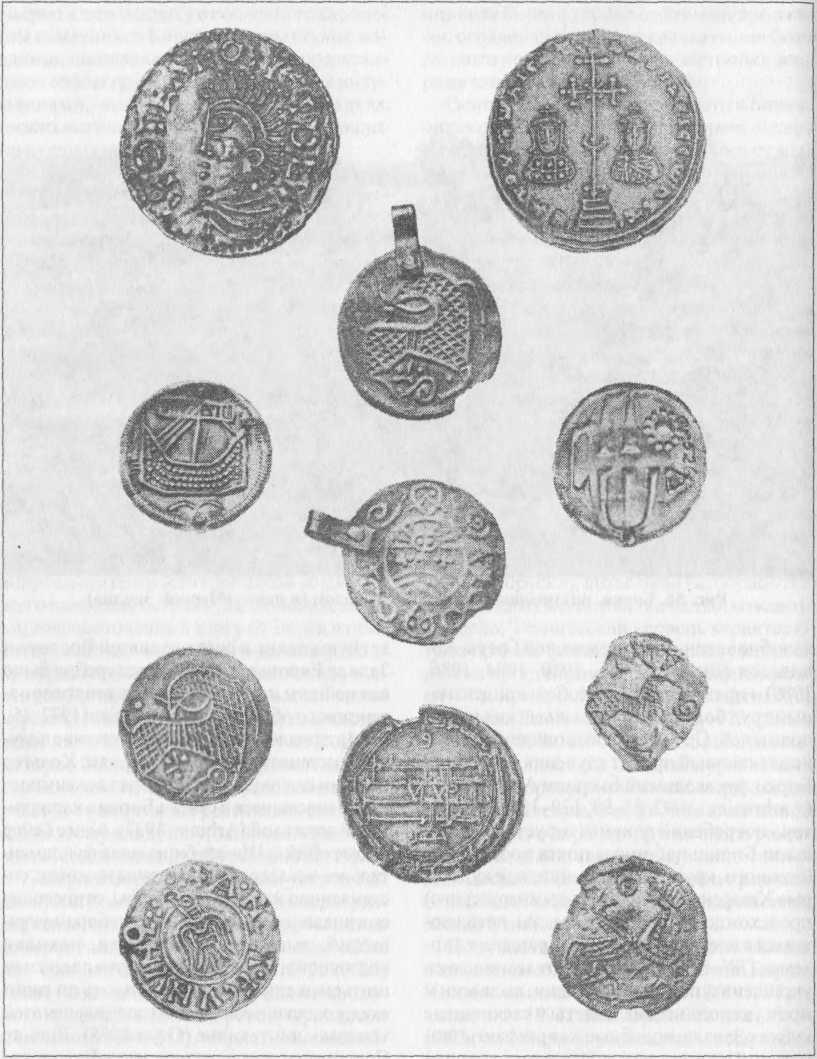 Рис. 55. Монеты, имевшие хождение среди купцов Балтийского региона в период расцвета скандинавской транзитной торговли