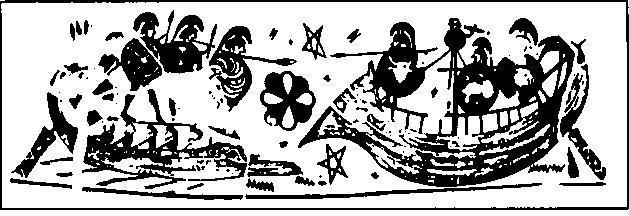 Морская битва на кратере Аристонота; 675-650 гг. до н.э.
