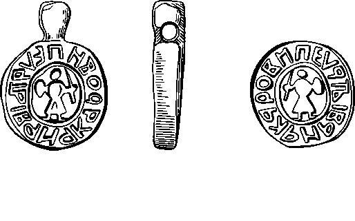 Рис. 15. а — печать Ивана Каровы (XV в.), Зарядье; 6 - оттиск печати
