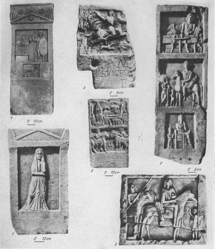 Таблица CIV. Типы изображений на надгробиях первых веков нашей эры 1 — изображение женщины в позе печали, I в. н. э.; 2 — катафрактарий на стеле Афения, сына Мены, середина I в. н. э., Пантикапей; 3 — двухъярусная композиция с изображением героизированного умершего и двух всадников, II в. до н. э., Фанагория (надгробие Агафа, 179 г. н. э.); 4 — надгробие Деметрия, сына Аполлония, с изображением конной статуи, I в. н. э., Пантикапей; 5 — надгробие Фурия Севта, II—III вв. н. э.; в — трехъярусная стела Гликариона I—II вв. н. э., Горгиппия 1,7 — известняк, 2—6 — мрамор. Составитель М. М, Кобылина