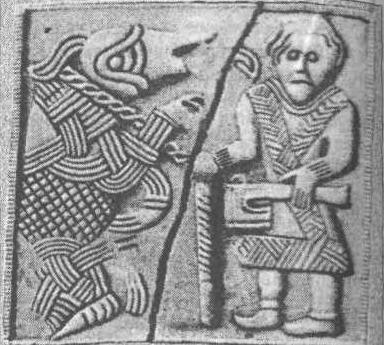 Рис. 105. Накладка со шлема из погребения Вендель I