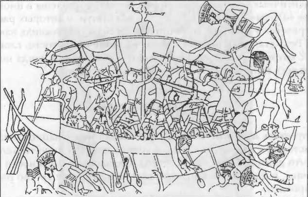 """Египтяне и """"народы моря"""". Морская битва. Египетская фреска."""