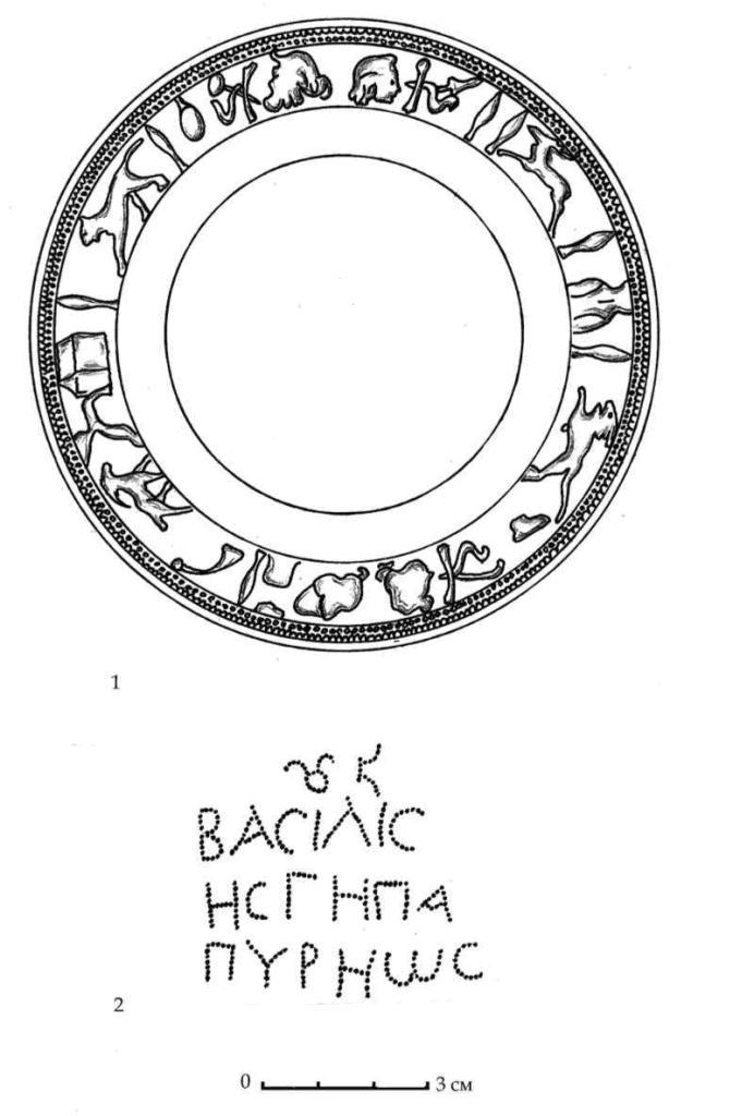 Рис. 134. Серебряная тарелка боспорской царицы Гипеперии из раскопа Д подгоризонта А1 (по И. В. Яценко, 1962)