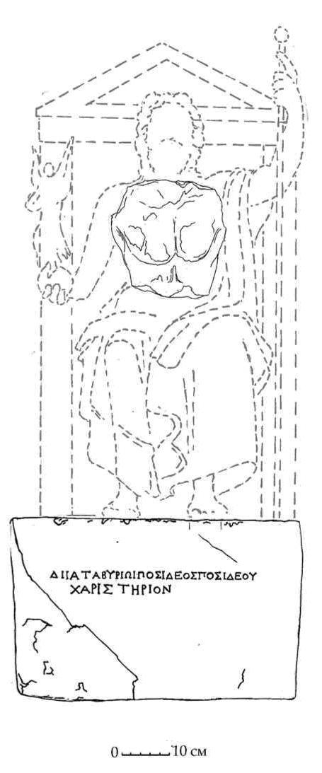 Рис. 45. Вариант реконструкции статуи Зевса Атабирия
