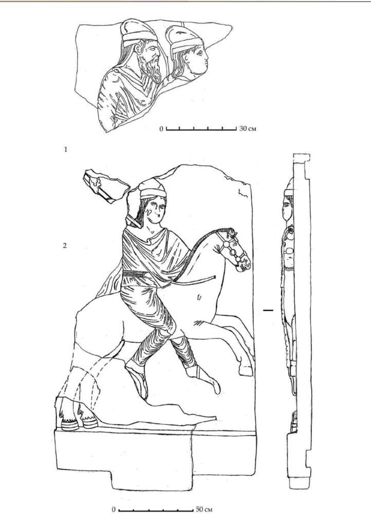 Рис. 47. 1,— фрагмент рельефа с изображением двух персонажей. Прорисовка с гипсового слепка. 2.— рельеф с изображением всадника из раскопок Южного дворца