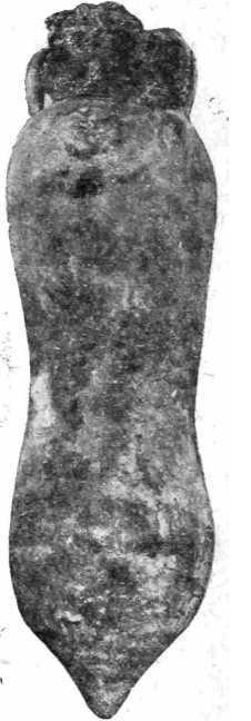 Рис. 13.  Тиритака. Амора (IV-V вв. н.э.), в которой сохранилась нефтяная жидкость.