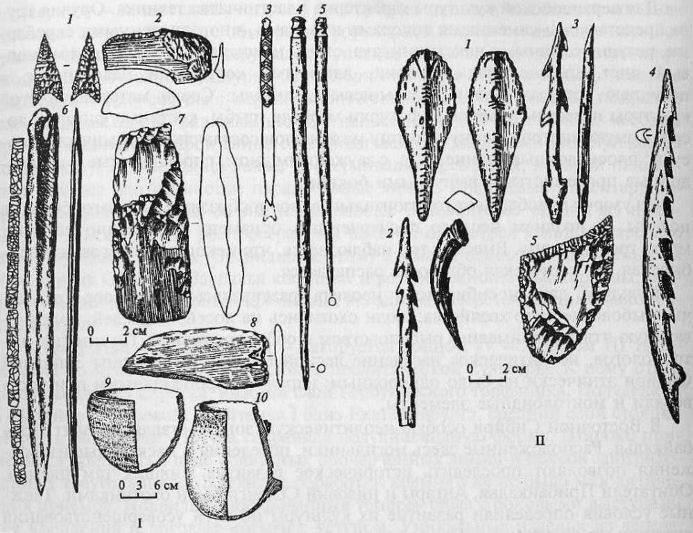 Неолит Прибайкалья: I - исаковская культура; 1 - наконечники стрел; 2 - нож из сланца; 3-5 - костяные проколки; 6 - костяной кинжал с вкладышами; 7 - топор; 8 - нож из нефрита; 9, 10 - керамические сосуды; II - серовская культура: 1 - изображение рыбы; 2-4 - костяные гарпуны; 5 - каменный нож.