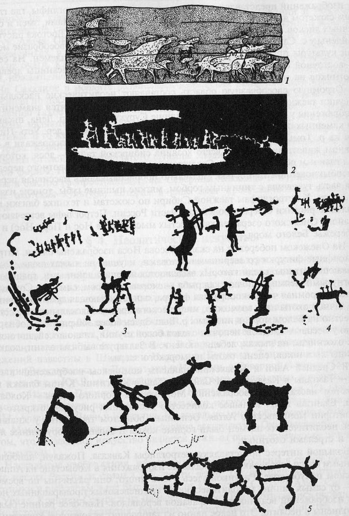 Петроглифическое искусство: 1 — изображения на Шишкинских скалах; 2—4 — сцена охоты (Залавруга) на Белом море; 5—петроглифы Онежского озера