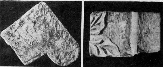 Рис. 12. Камень от опоры аркады галереи