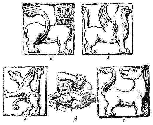 Рис. 18. Резные камни из раскопок Н. А. Артлебена