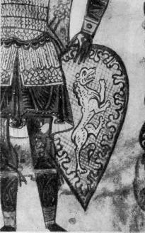 Рис. 19. Деталь миниатюры Федоровского евангелия