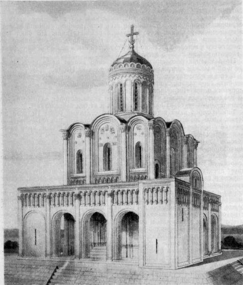 Рис. 20. Церковь Покрова на Нерли (Эскиз реконструкции).