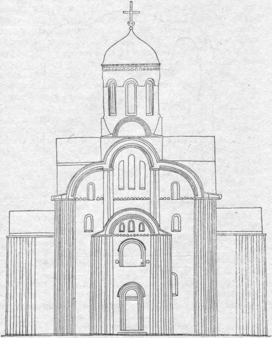 Рис. 18. Новгород. Пятницкая церковь. Западный фасад. Реконструкция Г. М. Штендера.