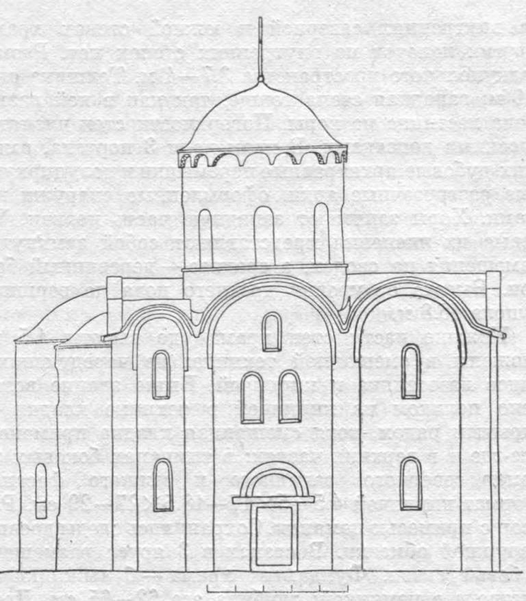 Рис. 19. Новгород. Церковь Петра и Павла. Северный фасад. Реконструкция Г. М. Штендера.