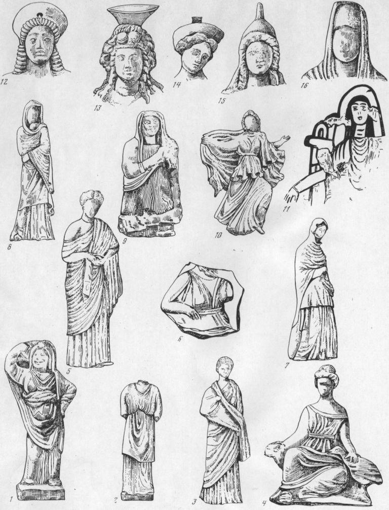 Таблица CLIII. Женская одежда и головные уборы  1 — актер в женской роли в рукавном широком хитоне и гиматии, V—IV вв. до н. э., Пантикапей; 2 — фигура женщины в подпоясанном широком хитоне, V в. до н. э.. Нимфей; 3 — женщина в хитоне и гиматии, IV в. до н. э., Херсонес; 4 — девочка в подпоясанном хитоне без рукавов, IV—III вв. до н. э., Пантикапей; 5 — женщина в хитопе и гиматии, III в. до н. о., Феодосия; 6 — фигура женщины в безрукавном хитоне со скрепами, III—И вв. до н. э., городище у санатория « Тайка» в Евпатории; 7 — женщина, закутанная в гиматии, III в. до н. э., Ольвия; 8 — женщина в гиматии с вышитым краем, конец II в. до н. э., Пантикапей; 9 — женщина в не-подпоясанном хитоне и пеплосе (?), первые века нашей эры. Тузла; 10 — бегущая девушка, I в., Пантикапей; 11 — женщина в рукавном хитоне и гиматии, III в. н. э., Горгиппия; 12—16 — головные уборы VI—II вв. н. э. 1—7, 10 — терракота; 8 — изображение на надгробии; 9 — известняк; 11 — фреска на стене склепа. Составитель Е. А. Савостипа