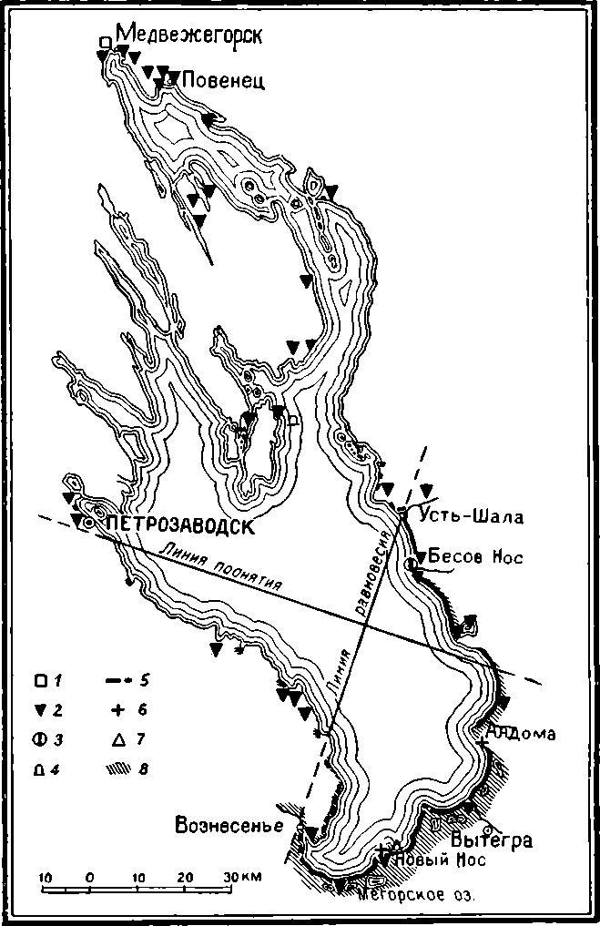Рис. 5. Главнейшие мезолитические и неолитические памятники района Онежского озера. 1 — мезолитические стоянки; 2 — неолитические стоянки; 3 — петроглифы; 4 — могильник; 5 — дюны; 6 — затопленный лес; 7 — затопленный торфяник; 8 — суббореальная трансгрессия.