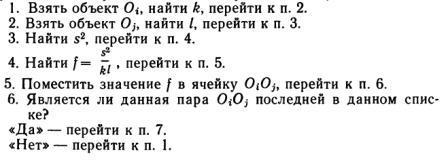 opisanie-9