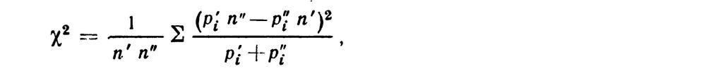 osnovyi-statistiki-15