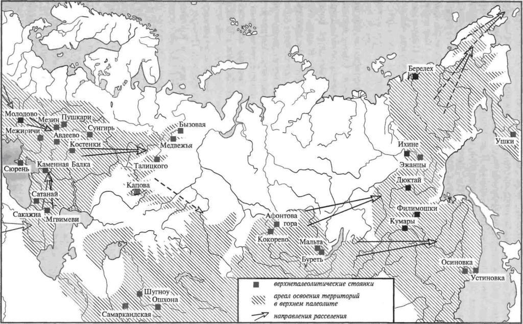 Распространение верхнепалеолитических памятников Северной Евразии