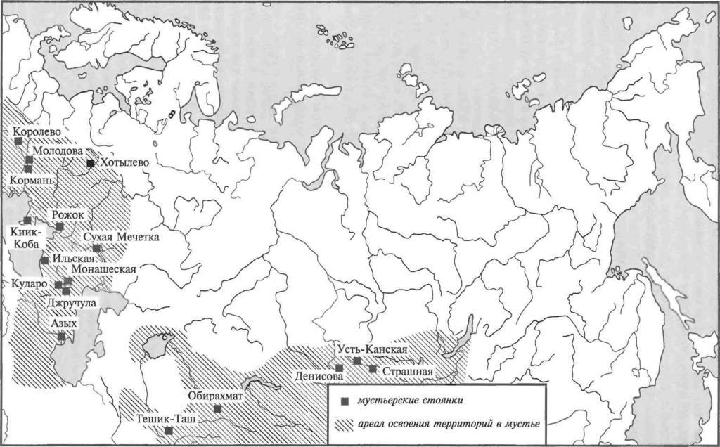 Распространение мустьерских памятников Северной Евразии