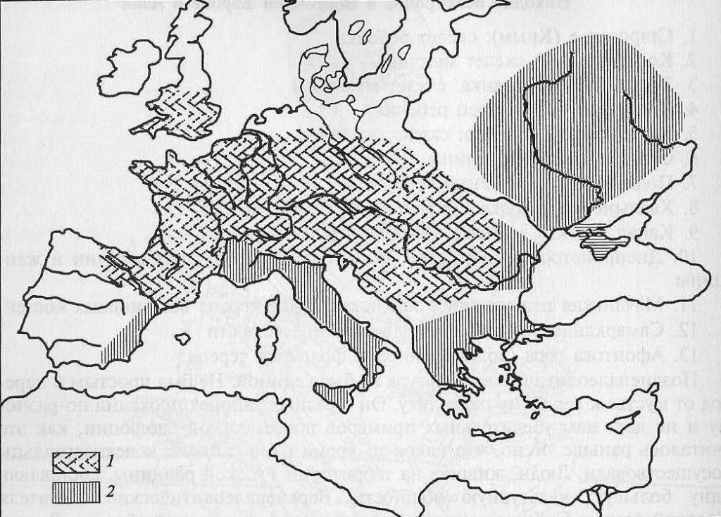 Распространение двух основных культур верхнего палеолита Европы: 1 - ориньякской; 2 - гравитийской