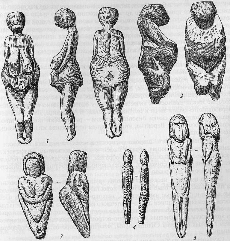 Женские верхнепалеолитические статуэтки: 1,3-5 - кость; 2 - камень