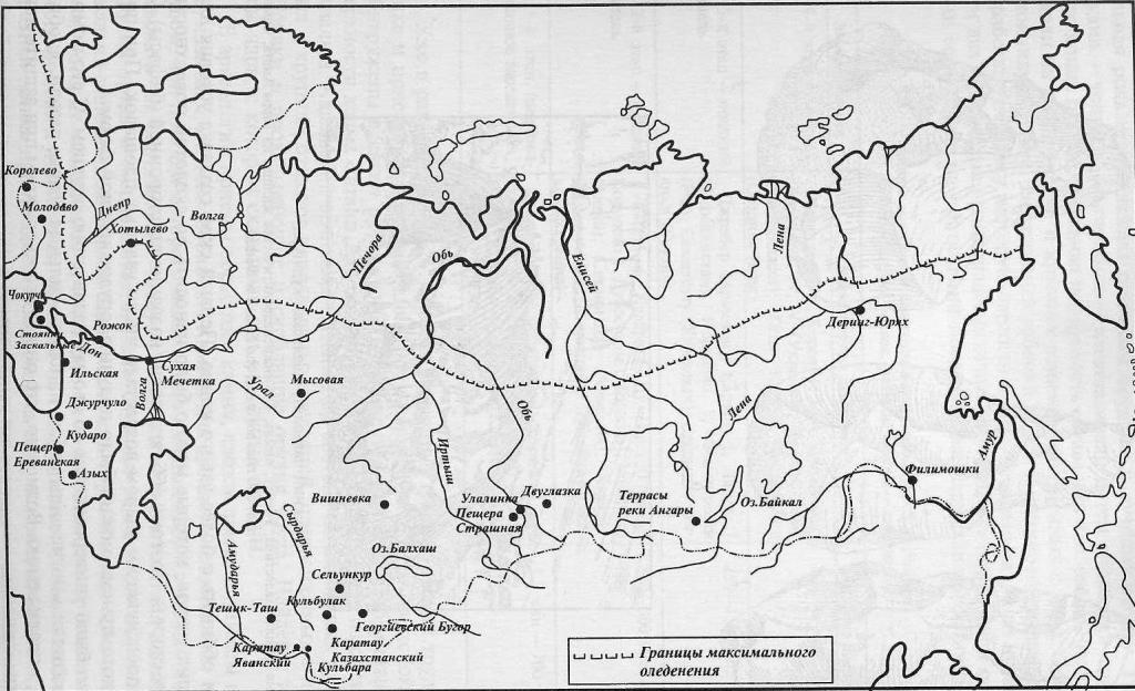 Нижний палеолит Восточной Европы, Кавказа, Средней Азии и Сибири