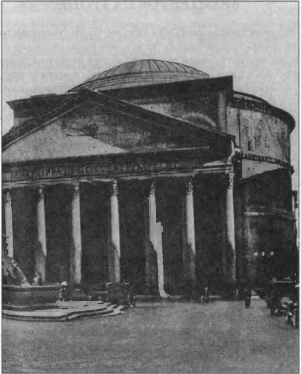 Рим. Пантеон. Внешний вид