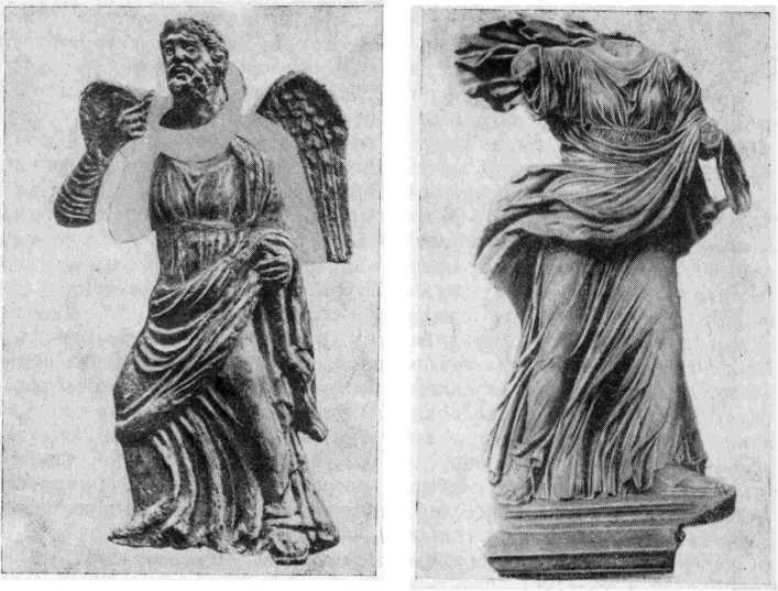Рис. 4. Терракотовая односторонка, найденная в Пантикапее в 1891 г., фигурка девушки без добавленных коропластом головы, правой руки и крыла