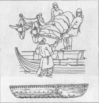 Рис. 71. Перегрузка кузова с товаром с повозки на лодку. По материалам раскопок в Усеберге (реконструкция Б. Альмгрена)