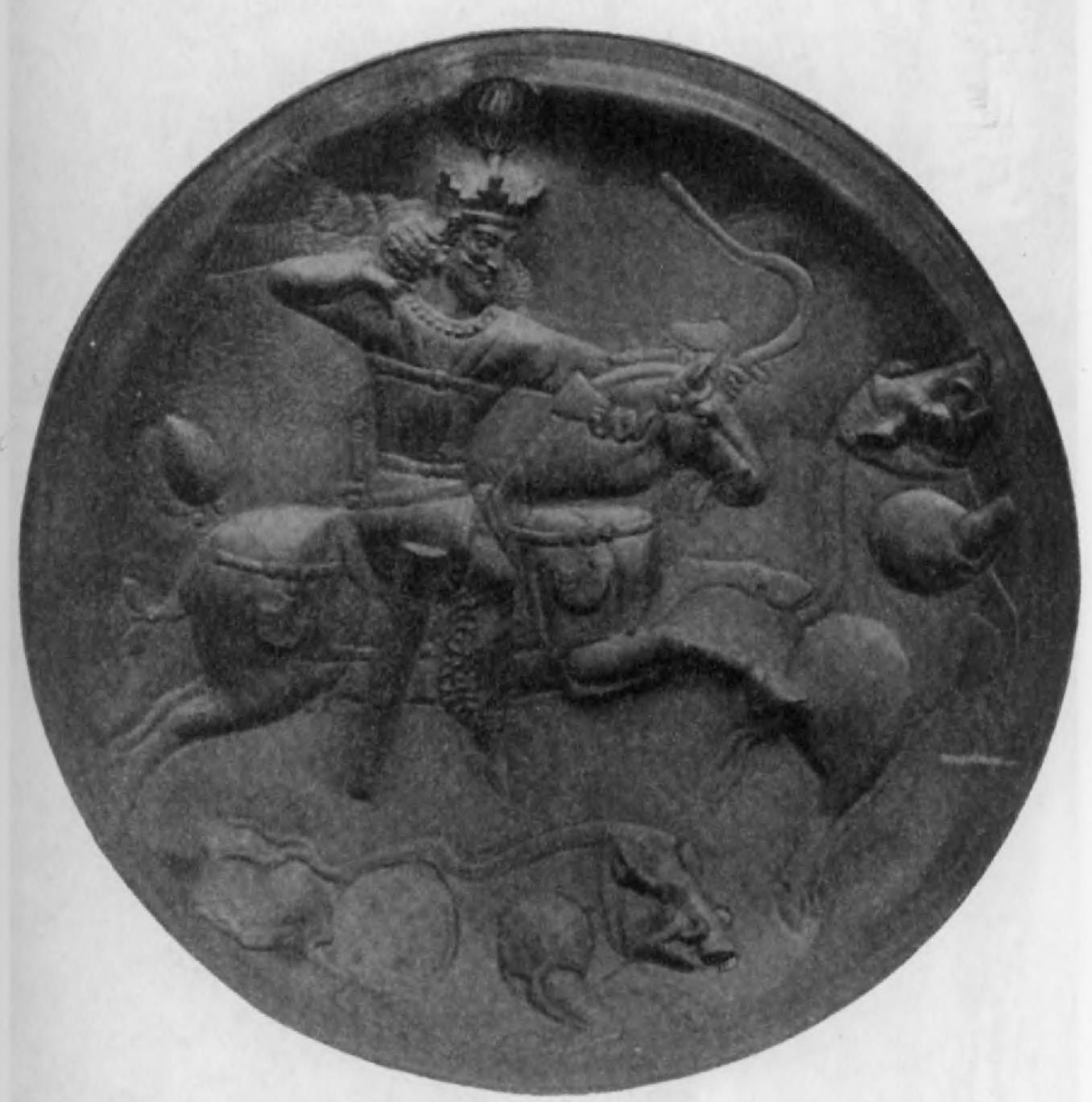 96. Серебряное блюдо (диаметр 24 см) с изображением царя Пероза, охотящегося на вепрей