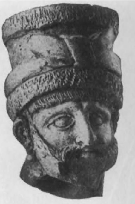 34. Голова перса. Скуульптура из обожженной глины. Персеполь.