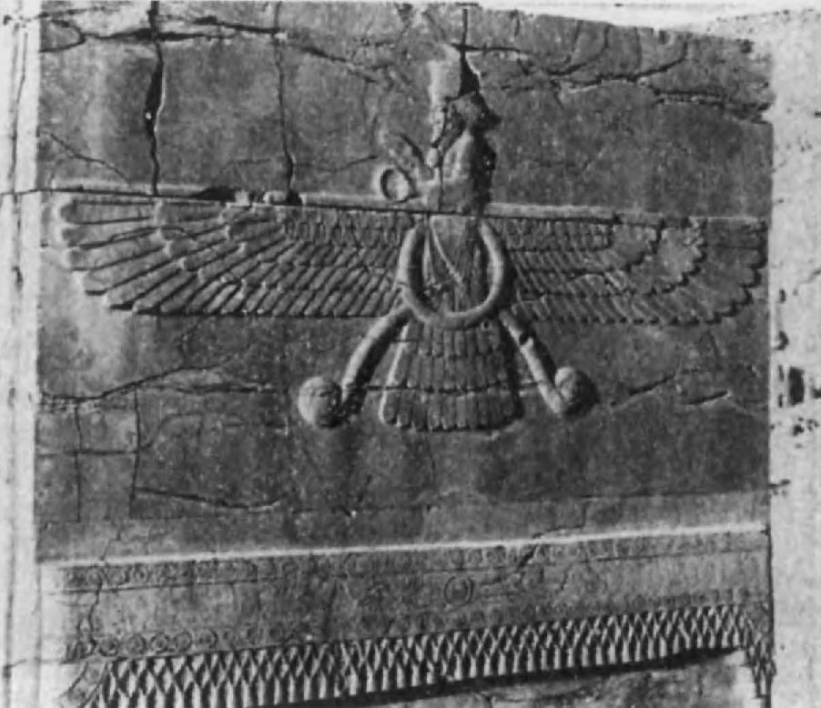 30.Символ «великого бога» Ахура Мазды, употреблявшийся ахеменидскими царями. Это особенно хорошо сохранившееся изображение — из дворца Дария в Персеполе.
