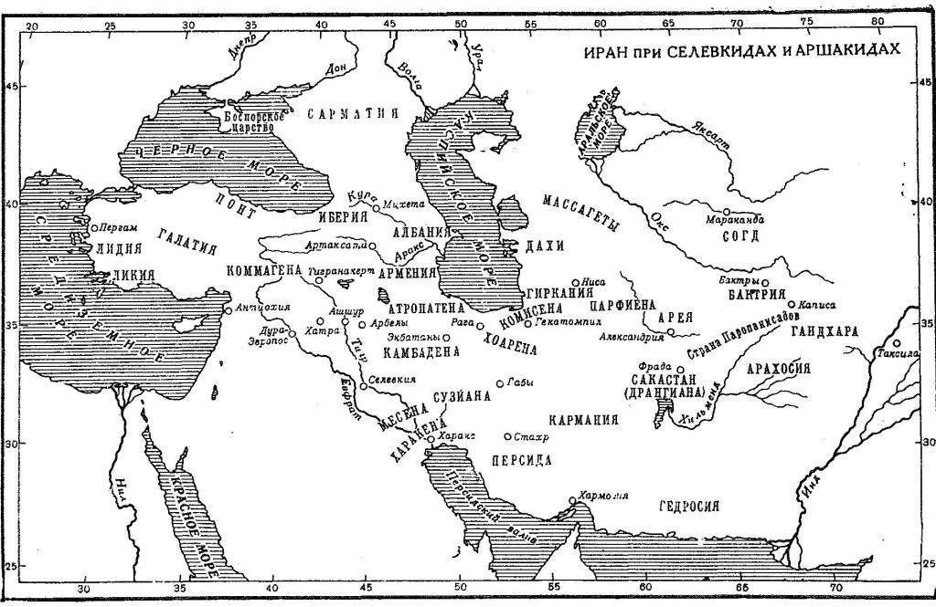 Иран при Селевкидах и Аршахидах.