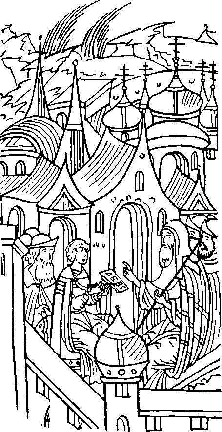 Рис. 9. Сцена обучения грамоте на миниатюре XVI века. Ученик в левой руке держит дощечку (вероятно, навощенную), на которой пишет азбуку; в правой руке у него писало