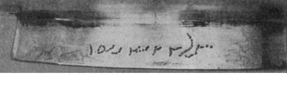 64. Надпись на поддоне серебряного сосуда (вес 770,36 г), принадлежавшего Ша-пуру 11, необычно длительное правление которого продолжалось семьдесят лет. Шапур II с успехом возвратил персам их былые владения и престиж
