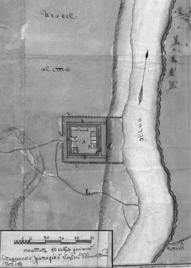 Рис. 2. Фрагмент плана Ведовского форпоста 1752 г. Пояснение буквенных обозначений дано в тексте статьи